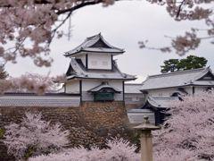 Croisières Kanazawa
