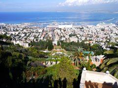 Cruceros Haifa