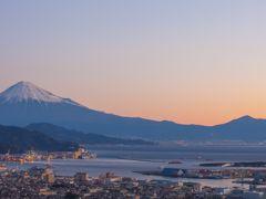 Cruceros Shimizu