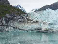 Cruceros Glaciar Amalia
