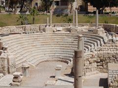 Crociere Alessandria