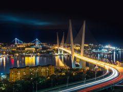 Croisières Vladivostok